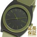 【レビュー記入確認後1年保証】ニクソン 腕時計 NIXON 時計 並行輸入品 A119-1042 ユニセックス TIME TELLER P タイムテラーP