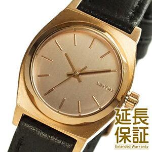 【レビュー記入確認後1年保証】ニクソン 腕時計 NIXON 時計 並行輸入品 A509 1932 レディース THE SMALL TIME TELLER LEATHEAR スモールタイムテーラ レザー