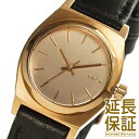 【並行輸入品】NIXON ニクソン 腕時計 A509 1932 レディース THE SMALL TIME TELLER LEATHEAR スモールタイムテーラ レザー
