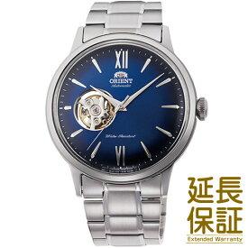 【国内正規品】ORIENT オリエント 腕時計 RN-AG0017L メンズ CLASSIC クラシック 自動巻き