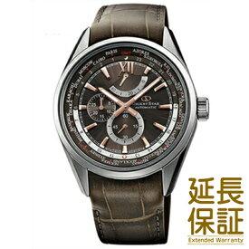 【国内正規品】ORIENT オリエント 腕時計 WZ0091JC メンズ Orient Star World Time オリエントスター ワールドタイム 自動巻き(手巻き付)
