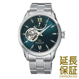 【正規品】 ORIENT STAR オリエントスター 腕時計 RK-AT0003E メンズ CONTEMPORARY SEMI SKELETON コンテンポラリー セミスケルトン