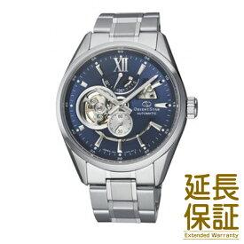 【正規品】 ORIENT STAR オリエントスター 腕時計 RK-AV0004L メンズ MODERN SKELETON モダンスケルトン