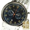 【レビュー記入確認後2年保証】ポールスミス 腕時計 Paul Smith 時計 並行輸入品 メンズP10017 Precision プレシジョン