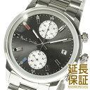 【レビュー記入確認後2年保証】ポールスミス 腕時計 Paul Smith 時計 並行輸入品 メンズP10033 Block ブロック