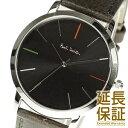 【レビュー記入確認後2年保証】ポールスミス(ポール・スミス) 腕時計 Paul Smith 時計 並行輸入品 メンズP10052 MA エムエー