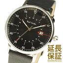 【レビュー記入確認後2年保証】ポールスミス 腕時計 Paul Smith 時計 並行輸入品 メンズP10071 Gauge ゲージ