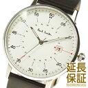 【レビュー記入確認後2年保証】ポールスミス 腕時計 Paul Smith 時計 並行輸入品 メンズP10072 Gauge ゲージ