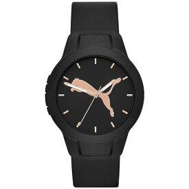 PUMA プーマ 腕時計 P1006 レディース RESET リセット
