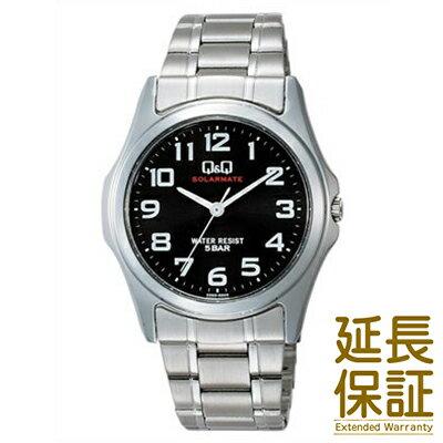【レビュー記入確認後3年保証】キュー&キュー 腕時計 Q&Q 時計 正規品 シチズン CITIZEN H044-205 メンズ SOLARMATE ソーラーメイト