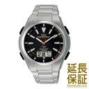 【レビュー記入確認後3年保証】キュー&キュー 腕時計 Q&Q 時計 正規品 シチズン CITIZEN MD02 202 メンズ SOLARMATE …