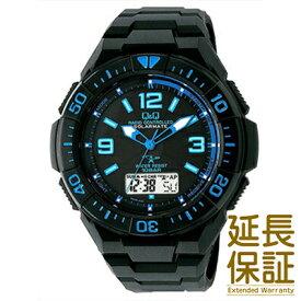 【国内正規品】Q&Q キュー&キュー 腕時計 CITIZEN シチズン CBM QQ MD06-335 メンズ SOLARMATE ソーラー電波 コンビネーション