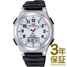 【国内正規品】Q&Q キュー&キュー 腕時計 MD12-304 メンズ SOLARMATE ソーラーメイト ソーラー 電波