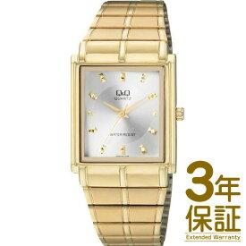 【メール便選択で送料無料】【国内正規品】Q&Q キュー&キュー 腕時計 QA80-001 メンズ SQUARE スクエア クオーツ