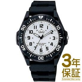 【メール便選択で送料無料】【国内正規品】Q&Q キュー&キュー 腕時計 VS28-002 ユニセックス スポーツウォッチ クオーツ