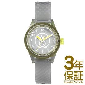【国内正規品】Q&Q Smile Solar キューアンドキュー スマイルソーラー 腕時計 シチズン QQ mini Series 001 RP01-009 レディース