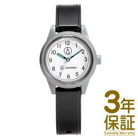 【国内正規品】Q&Q Smile Solar キューアンドキュー スマイルソーラー 腕時計 シチズン QQ mini Series 001 RP01-012 レディース