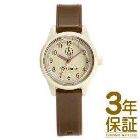 【国内正規品】Q&Q Smile Solar キューアンドキュー スマイルソーラー 腕時計 シチズン QQ mini Series 001 RP01-013 レディース