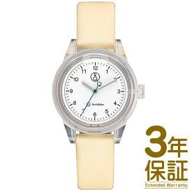 【国内正規品】Q&Q Smile Solar キューアンドキュー スマイルソーラー 腕時計 シチズン QQ Matching style Series 001 RP29-004 レディース