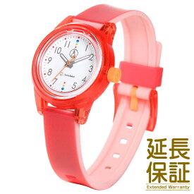 【正規品】Q&Q Smile Solar キューアンドキュー スマイルソーラー 腕時計 シチズン QQ Matching style Series Small マッチングスタイルシリーズ スモール RP29-011 レディース