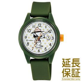 【正規品】Q&Q Smile Solar キューアンドキュー スマイルソーラー 腕時計 シチズン QQ Peanuts Collection ピーナッツコレクション RP29J807 メンズ レディース