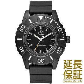 【正規品】Q&Q Smile Solar キューアンドキュー スマイルソーラー 腕時計 シチズン QQ 20BAR Series RP30-002 メンズ