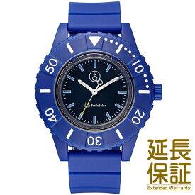 【正規品】Q&Q Smile Solar キューアンドキュー スマイルソーラー 腕時計 シチズン QQ 20BAR Series RP30-003 メンズ
