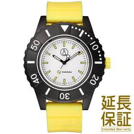 【正規品】Q&Q Smile Solar キューアンドキュー スマイルソーラー 腕時計 シチズン QQ 20BAR Series RP30-006 メンズ
