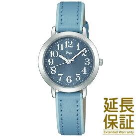 【正規品】ALBA アルバ 腕時計 SEIKO セイコー AKQK442 レディース RIKI WATANABE リキワタナベ ペアウオッチ かさね色 鴨頭草 クオーツ (メンズはAKPK433)