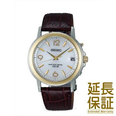 【レビュー記入確認後10年保証】セイコー 腕時計 SEIKO 時計 正規品 SBTM192 メンズ SPIRIT スピリット ソーラー