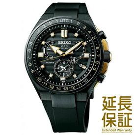 【ショッパーと特典付き】【国内正規品】SEIKO セイコー 腕時計 SBXB174 メンズ ASTRON アストロン ノバク・ジョコビッチ 2018 限定モデル ソーラー