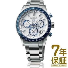【あす楽】【正規品】SEIKO セイコー 腕時計 SBXC013 メンズ ASTRON アストロン ソーラーGPS衛星電波修正