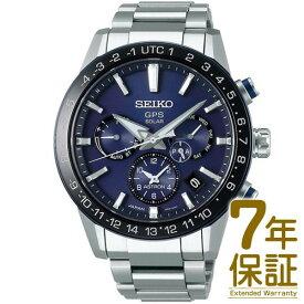 【あす楽】【正規品】SEIKO セイコー 腕時計 SBXC015 メンズ ASTRON アストロン ソーラーGPS衛星電波修正