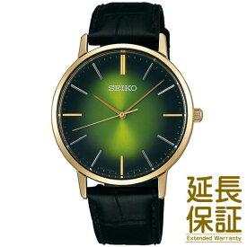 【正規品】SEIKO セイコー 腕時計 SCXP126 メンズ SEIKO SELECTION セイコーセレクション ペアウオッチ クオーツ (レディースはSCXP136 )