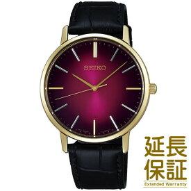 【国内正規品】SEIKO セイコー 腕時計 SCXP128 メンズ SEIKO SELECTION セイコーセレクション ペアウオッチ クオーツ (レディースはSCXP138 )