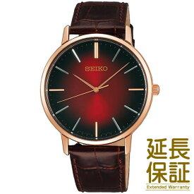 【国内正規品】SEIKO セイコー 腕時計 SCXP130 メンズ SEIKO SELECTION セイコーセレクション クオーツ