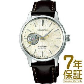 【特典付き】【正規品】SEIKO セイコー 腕時計 SRRY039 レディース PRESAGE プレザージュ Cocktail Time STAR BAR Limited Edition 限定モデル 自動巻き ペアウオッチ (メンズ SARY155)
