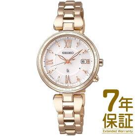 【特典付き】【正規品】SEIKO セイコー 腕時計 SSQV058 レディース LUKIA ルキア マスコミモデル ソーラー電波修正