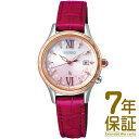 【予約受付中】【2/8発売予定】【正規品】SEIKO セイコー 腕時計 SSVV052 レディース LUKIA ルキア ソーラー電波修正
