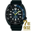 【国内正規品】SEIKO セイコー 腕時計 SBDY041 メンズ PROSPEX プロスペックス 特販NET限定 ダイバースキューバ メカニカル 自動巻き(手巻つき)