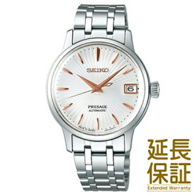 【特典付き】【正規品】SEIKO セイコー 腕時計 SRRY025 レディース PRESAGE プレザージュ 自動巻き