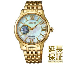 【特典付き】【正規品】SEIKO セイコー 腕時計 SRRY022 レディース PRESAGE プレザージュ 自動巻 手巻つき サファイアガラス