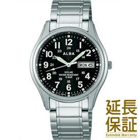 【国内正規品】ALBA アルバ 腕時計 SEIKO セイコー AEFD560 メンズ ソーラー ハードレックス