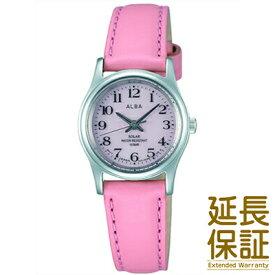 【国内正規品】ALBA アルバ 腕時計 SEIKO セイコー AEGD560 レディース ソーラー ハードレックス