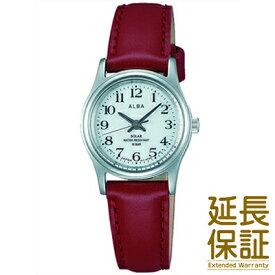 【国内正規品】ALBA アルバ 腕時計 SEIKO セイコー AEGD561 レディース ソーラー ハードレックス