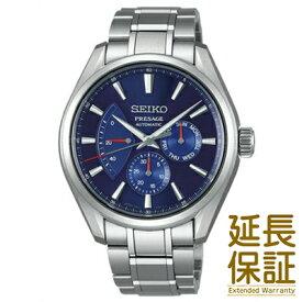 【特典付き】【正規品】SEIKO セイコー 腕時計 SARW037 レディース PRESAGE プレザージュ Yoshinori Muto Limited Edition 自動巻