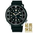 【レビュー記入確認後10年保証】セイコー 腕時計 SEIKO 時計 正規品 SBDN043 メンズ PROSPEX プロスペックス ソーラー