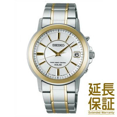 【レビュー記入確認後10年保証】セイコー 腕時計 SEIKO 時計 正規品 SBTM220 メンズ SPIRIT スピリット