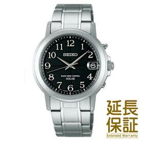 【国内正規品】SEIKO セイコー 腕時計 SBTM221 メンズ SPIRIT スピリット ソーラー電波