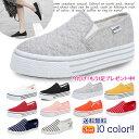 【送料無料】RENBEN ファッション靴 スリッポン3点セット 4,780円!(1足あたり1,594円)sneakers レディース スニーカー…